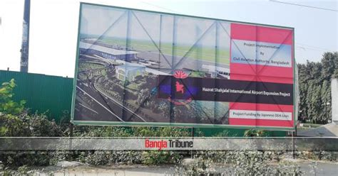 Constuction of Dhaka airport's 3rd terminal to begin in Sept
