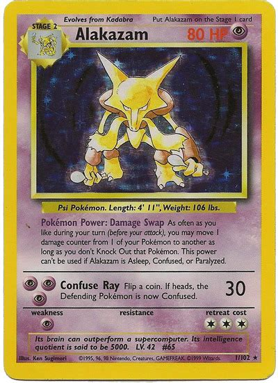 Is this a good pokemon card trade   Genius